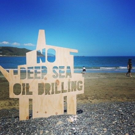 no deep see oil drilling
